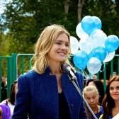 Наталья Водянова открыла детский парк в Хабаровском крае